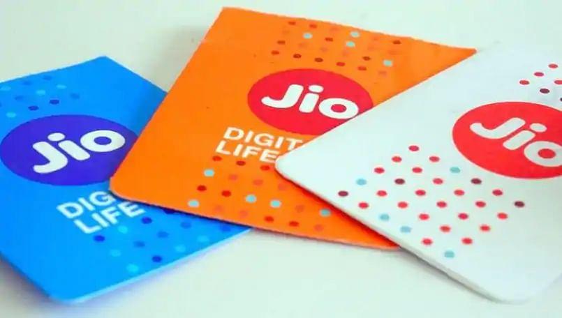 Jio यूजर्स को फ्री मिल रहा है 10GB डेटा, आपको मिला क्या? ऐसे करें चेक