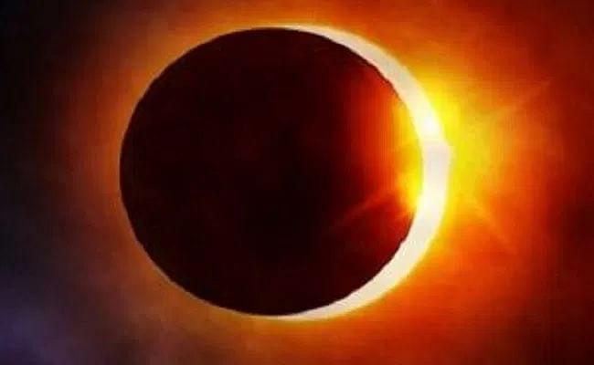 Surya Grahan 2020: सूर्यग्रहण का पड़ेगा बुरा असर, जानें इन 07 राशि वालों को व्यापार और नौकरी को लेकर बढ़ेगी टेंशन