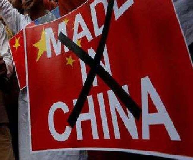 ग्लोबल टाइम्स ने उड़ाया भारतीय अर्थव्यवस्था का मजाक, कहा- भारतीय कंपनियां नहीं कर सकतीं 'बायकॉट चायना'