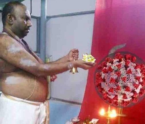 कोरोना के खात्मे के लिए कोरोना देवी की पूजा कर रहा है केरल का यह शख्स, कहा- ये मेरा जागरूकता फैलाने का तरीका