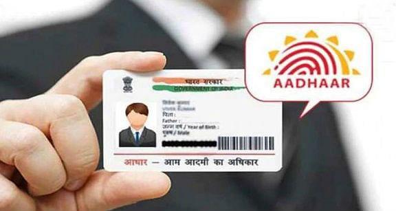 1 जुलाई से Aadhaar और सेल्फ डिक्लेरेशन के जरिये भी किया जा सकेगा नयी कंपनियों का रजिस्ट्रेशन, जानिए...