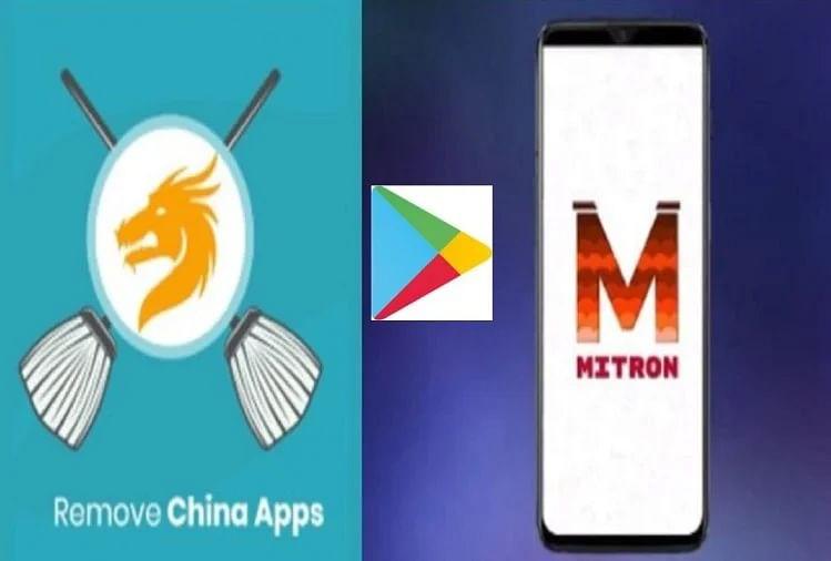 Google Play Store से हटाये गए Remove China Apps और Mitron ऐप