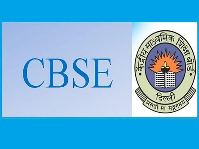 CBSE Board Exam Date sheet 2020 : सीबीएसई ने परीक्षा सेंटर चुनने के लिए छात्रों को दिए दो ऑप्शन