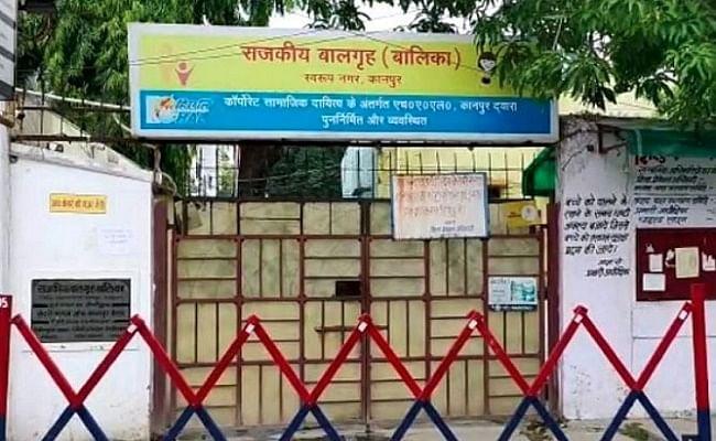कानपुर के बालिका संरक्षण गृह में 57 कोरोना संक्रमित लड़कियों में 5 गर्भवती, प्रियंका गांधी ने  लगाए ये आरोप...