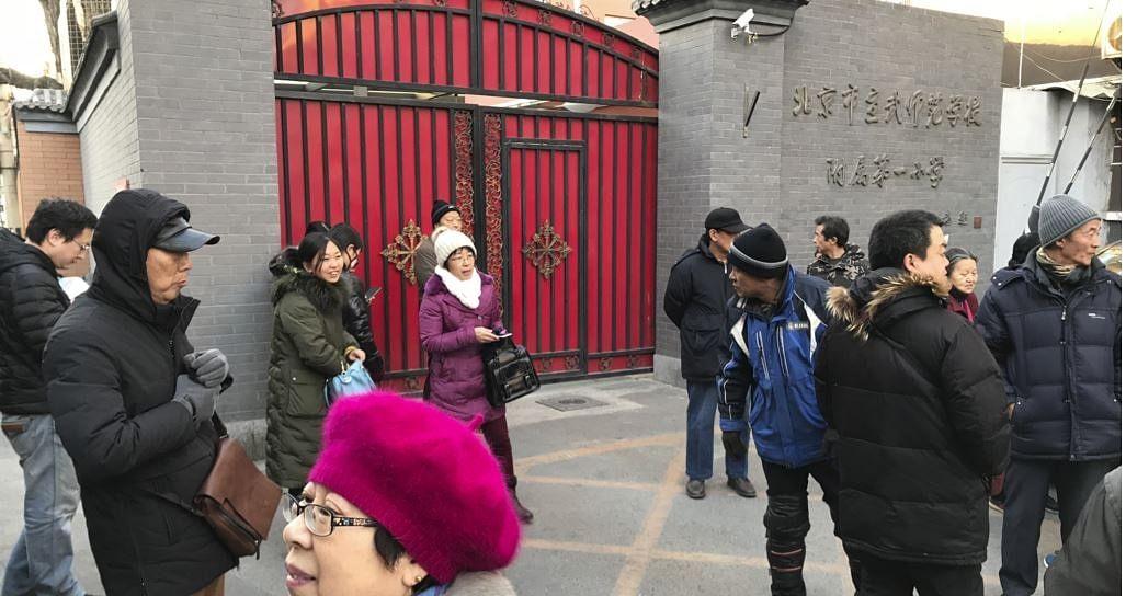 चीन के सरकारी स्कूल में हमलावर ने 40 लोगों को चाकू से मारकर घायल किया, तीन की हालत गंभीर