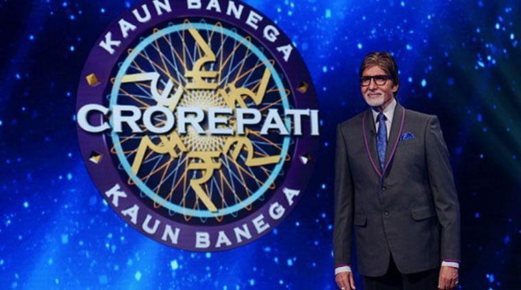 KBC 12 Registration : अमिताभ बच्चन ने पूछा ऋषि कपूर से जुड़ा चौथा सवाल, क्या आपको पता है जवाब ?