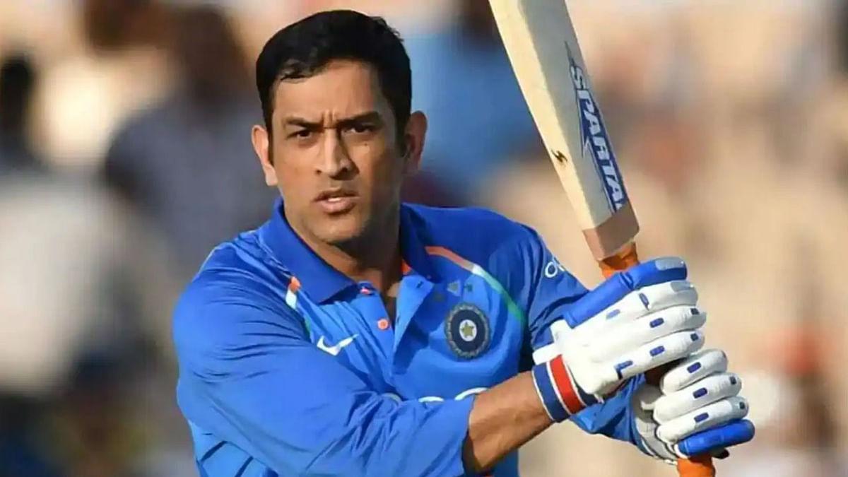 Mahendra Singh Dhoni ने क्रिकेट के बाद गो पालन में किया कमाल, मिला उत्कृष्ट पशुपालक का सम्मान