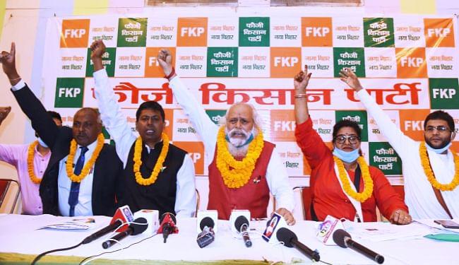 बिहार की राजनीति में एक और विकल्प को लेकर 'फौजी किसान पार्टी' का हुआ गठन