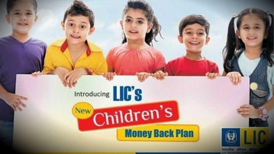 LIC NEWS: 20 साल तक प्रतिदिन करें 48 रुपये जमा और बोनस व कोविड-19 रिस्क कवर के साथ पाएं करीब 6 लाख रुपये