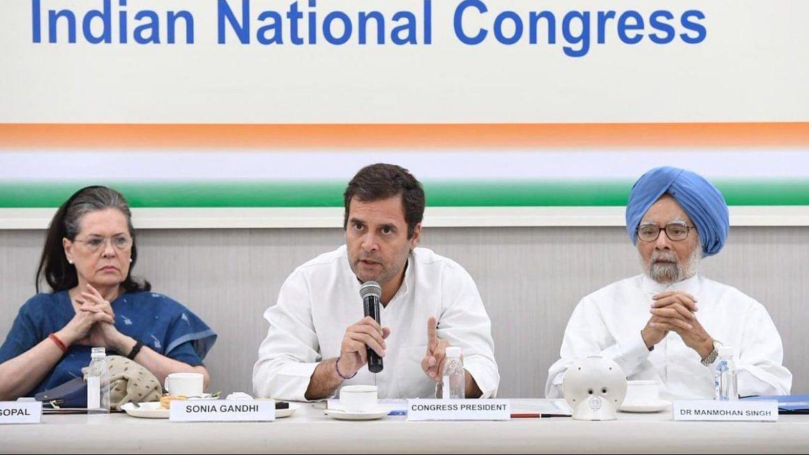 भाजपा के राजीव गांधी फाउंडेशन पर उटाए गए सवाल पर कांग्रेस ने पलटवार कर दिया ये जवाब