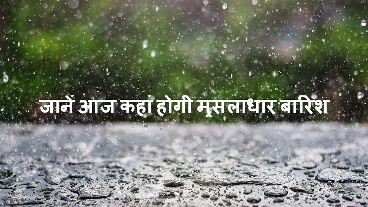 Weather Forecast Today Live : अयोध्या में सुबह से ही जोरदार बारिश