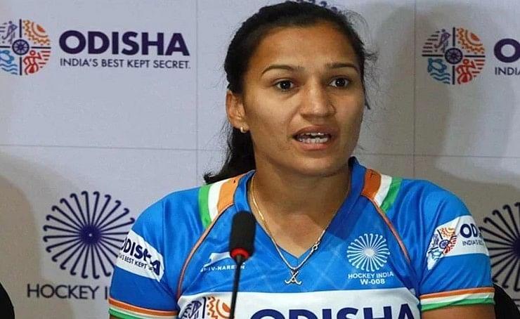 भारतीय महिला हॉकी टीम की कप्तान रानी  राजीव गांधी खेल रत्न अवॉर्ड के लिए नामित, अर्जुन अवॉर्ड के लिए इन खिलाड़ियों में है टक्कर