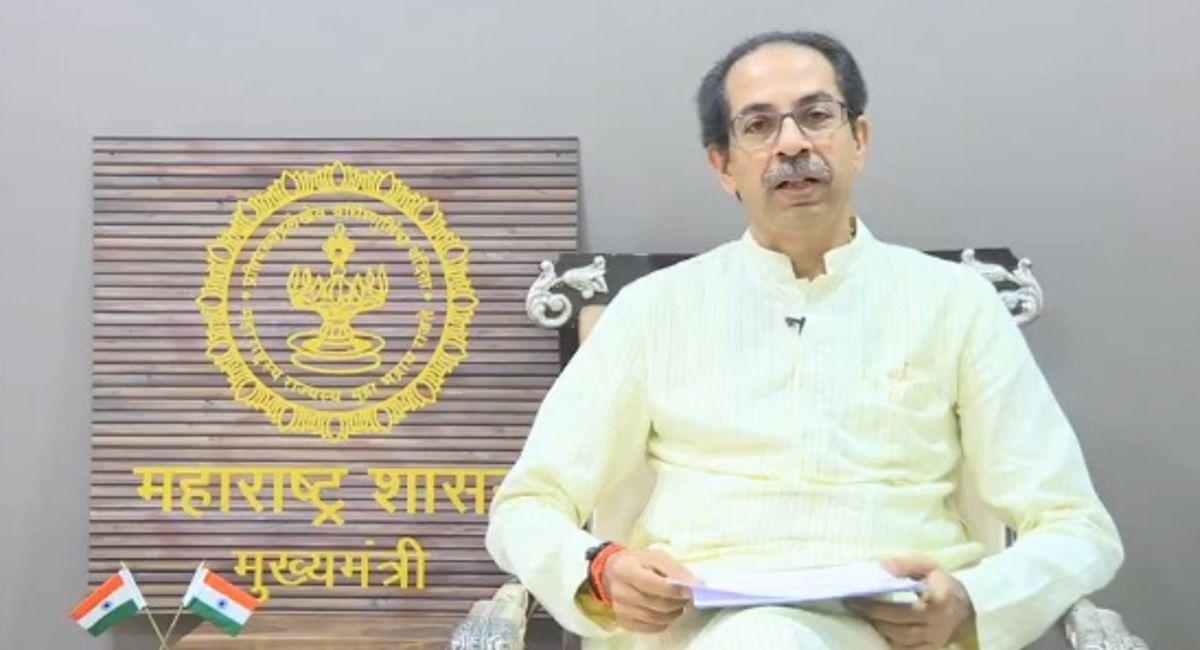 महाराष्ट्र में 30 जून के बाद भी जारी रहेगा लॉकडाउन, सीएम उद्धव ने दिये संकेत - प्रभात खबर