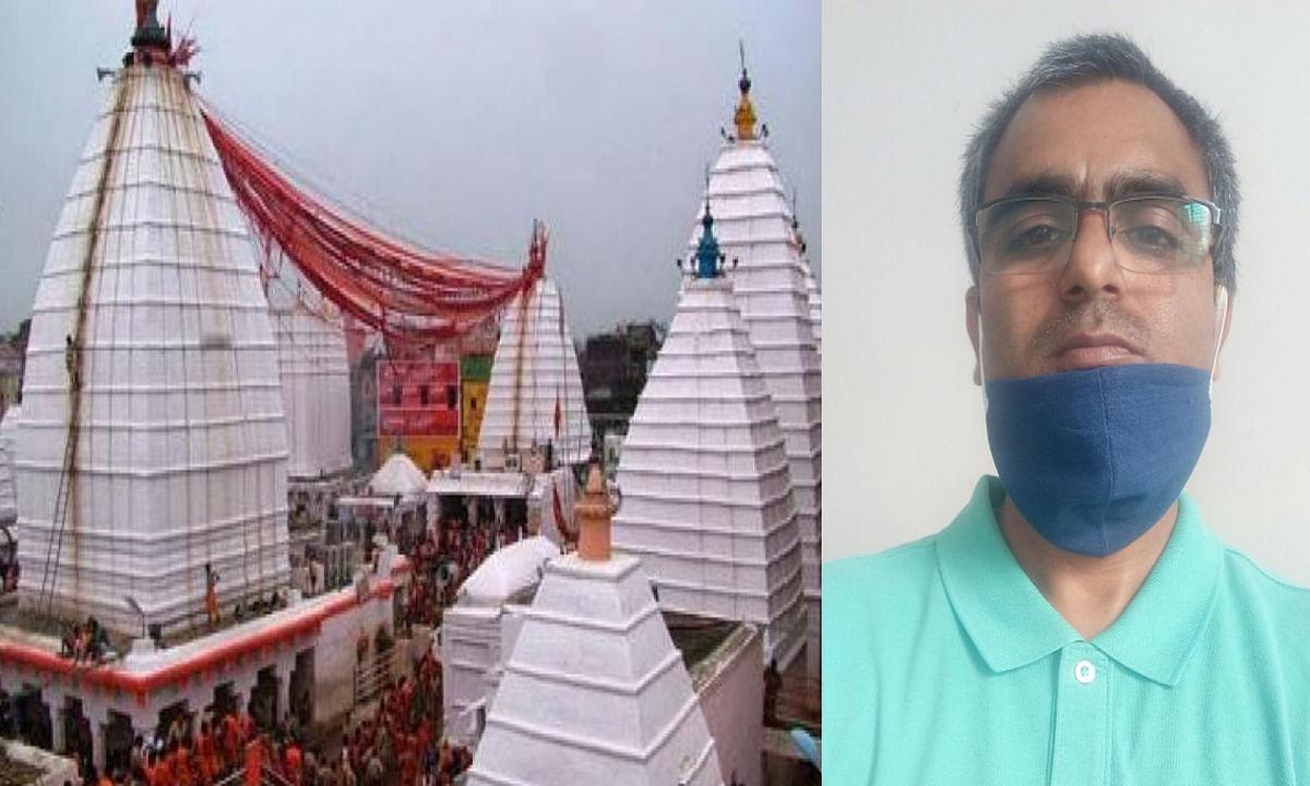 Shravani Fair : श्रावणी मेला पर असमंजस दूर करे सरकार, संताल चैंबर की अपील