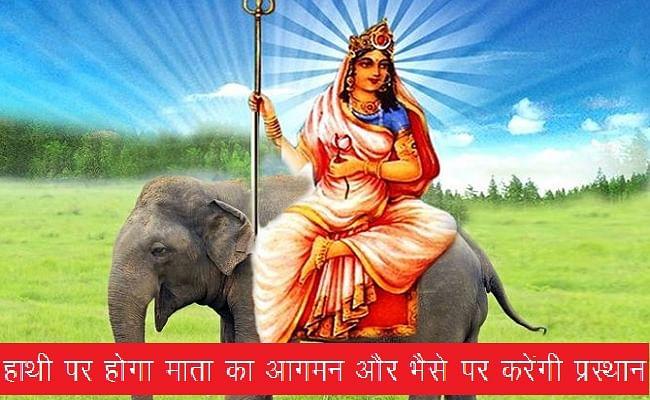 Gupta Navratri: आज से गुप्त नवरात्र शुरू, हाथी पर होगा माता का आगमन, जानिए माता की घटस्थापना का शुभ मुहूर्त