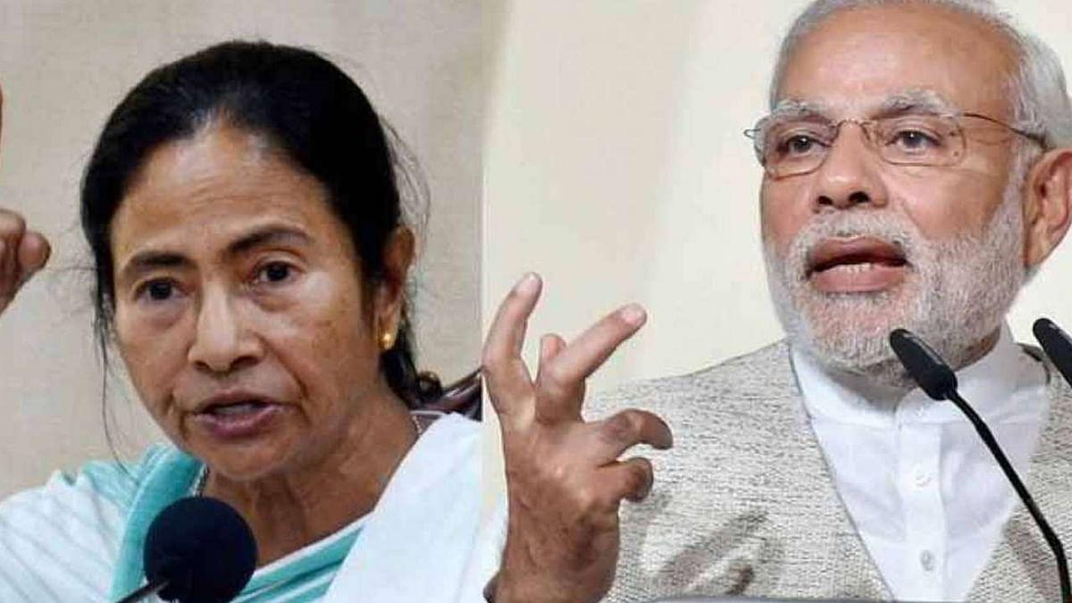 Bengal Chunav 2021: बरमूडा पहनने के बयान से नाराज ममता बनर्जी की नजर पीएम मोदी की दाढ़ी पर, कहा...