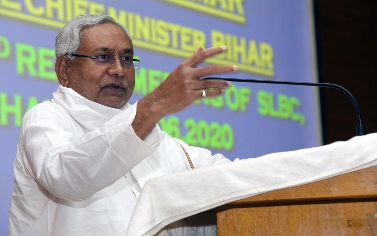 Bihar Election 2020: सीएम नीतीश ने विपक्ष पर साधा निशाना, कहा- हम परिवारवाद वाले नहीं, पूरा बिहार हमारा परिवार
