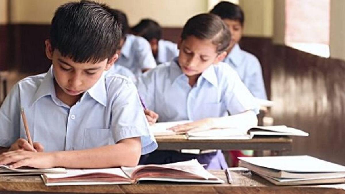 Maharashtra School fee:  सरकार गैर सहायता प्राप्त निजी स्कूलों में फीस को नियंत्रित नहीं कर सकती