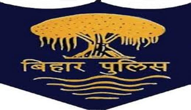 CSBC Bihar Police Constable Result 2020: बिहार पुलिस सिपाही भर्ती की लिखित परीक्षा के नतीजे घोषित, देखें परिणाम