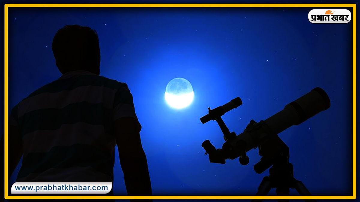 Chandra Grahan 2020: जानिए भारत के किन हिस्सों में दिखेगा चंद्र ग्रहण? कैसे अन्य ग्रहण से अलग है इस बार