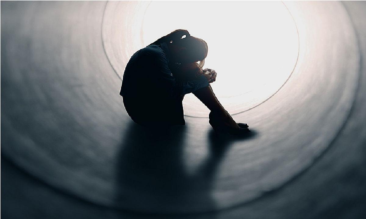 कोरोना वायरस की महामारी में 43 प्रतिशत भारतीय अवसाद के शिकार : अध्ययन