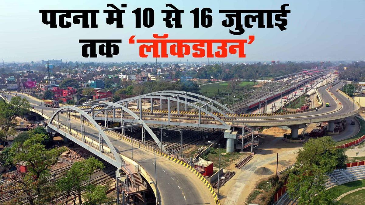 बिहार में 13 हजार से ज्यादा कोरोना केस, पटना में 10 से 16 जुलाई तक लॉकडाउन