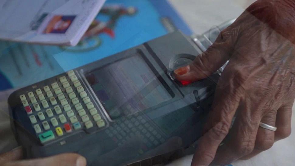 Coronavirus in Bihar : राशन के लिए मशीन पर अंगूठा लगाने से डर रहे लोग