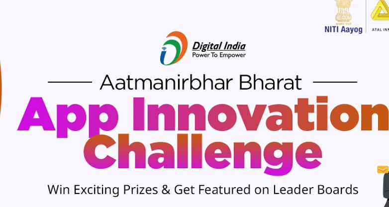 भारत सरकार ने आत्मनिर्भर भारत ऐप इनोवेशन चैलेंज की तारीख बढ़ायी, 20 लाख रुपये है प्राइज मनी