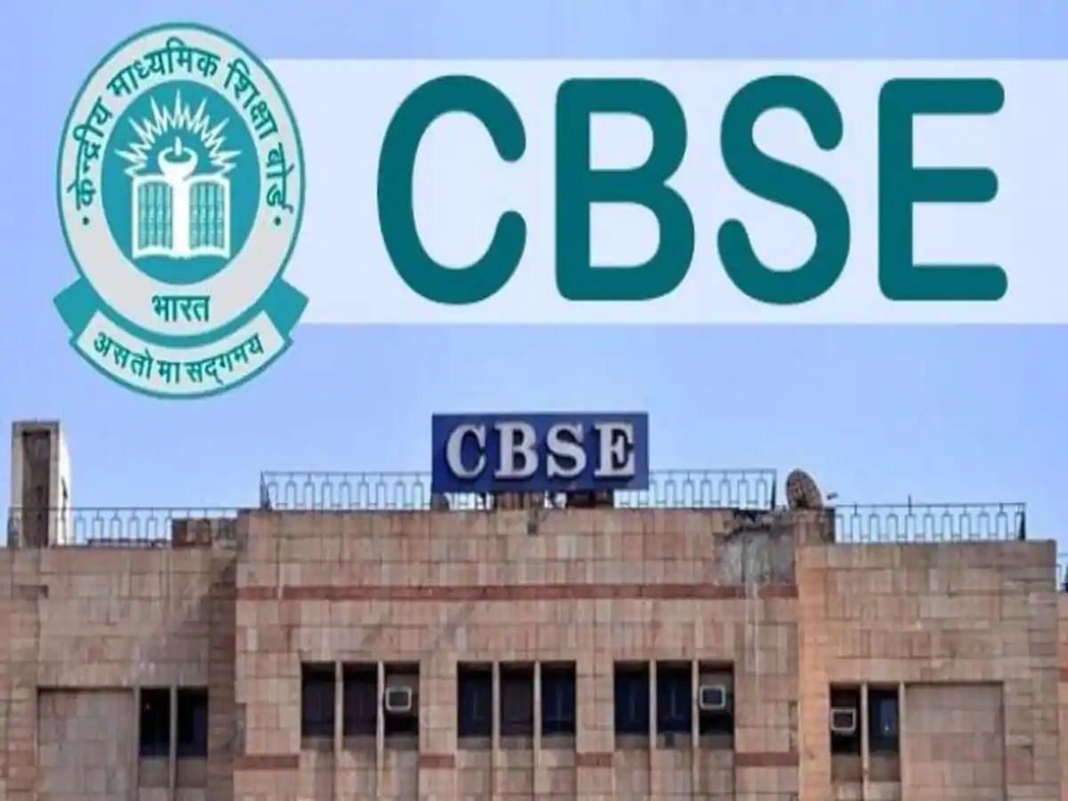 CBSE Board 10th Result 2020: सीबीएसई 10वीं का रिजल्ट घर बैठे देखने का हर तरीका यहां से जानें