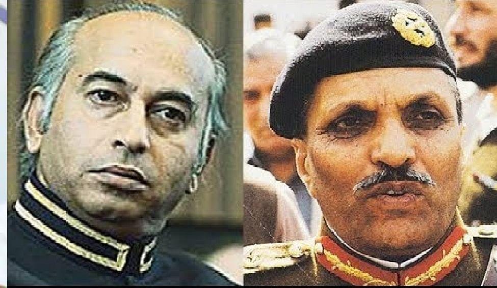 पांच जुलाई  पाकिस्तान के लिए क्यों है खास, जानें इस दिन का इतिहास