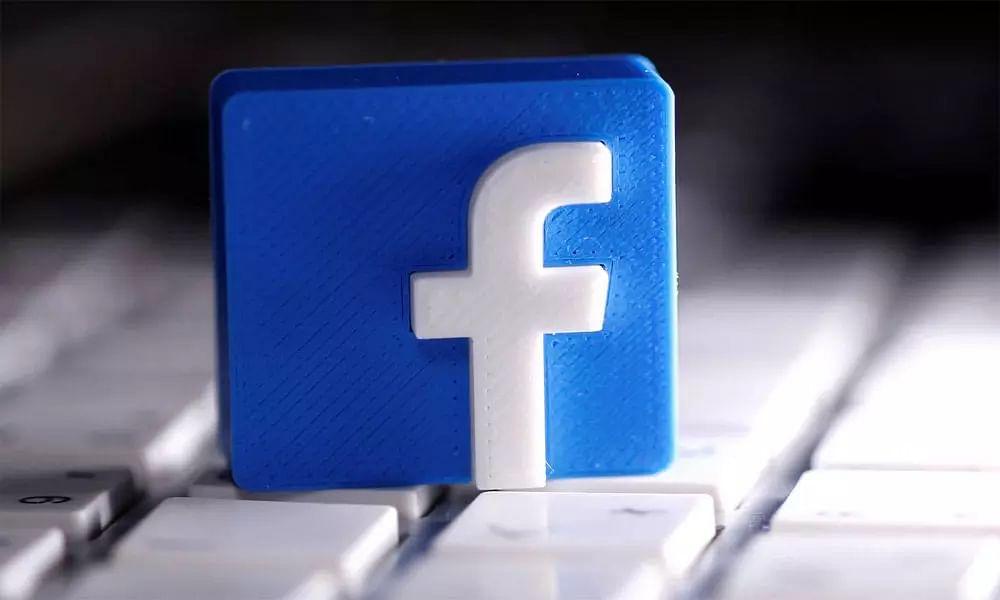 Facebook New Feature: फेसबुक पर अब वीडियो कॉल ब्रॉडकास्ट कर सकेंगे आप