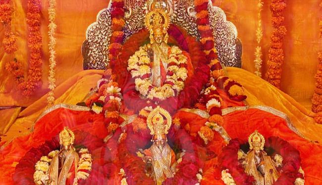 Ram temple: टाइम कैप्सूल के ऊपर होगा राम मंदिर का गर्भगृह, 3 से शुरू हो जायेंगे वैदिक अनुष्ठान, ...जानें क्या होता है टाइम कैप्सूल?