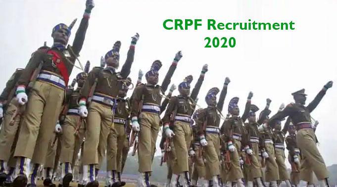 Sarkari Naukri: सीआरपीएफ ने मांगे हैं एसआई, एएसआई, हेड कांस्टेबल एवं कांस्टेबल के कुल 800 पदों पर आवेदन
