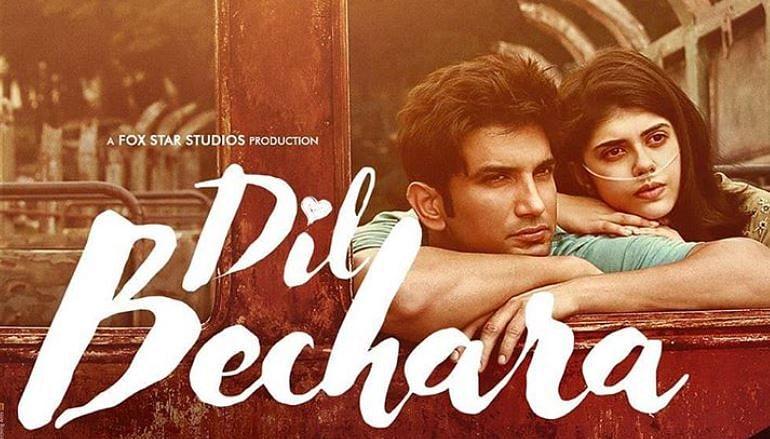 Sushant Singh Rajput, Dil Bechara Trailer, Live Updates : सुशांत की 'दिल बेचारा' को 14 मिनट में मिले 1 लाख व्यूज, सलमान की इस फिल्म को पछाड़ा