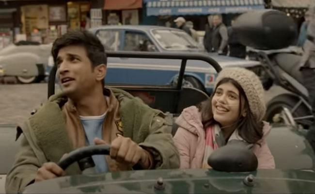 Main Tumhara Song: सुशांत की फिल्म 'दिल बेचारा' का नया सॉन्ग रिलीज, दिल को छू लेगा ये VIDEO