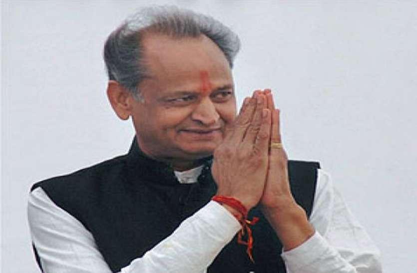 Rajasthan Crisis : अब गहलोत खेमा ने फूंका बिगुल ! पायलट गुट के विधायकों को पद नहीं देने की रखी मांग