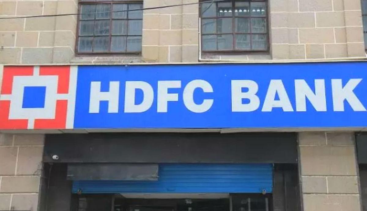 HDFC Bank ने कहा, ऑटो लोन देने की कार्यप्रणाली की जांच होने से बैंक को कोई नुकसान नहीं