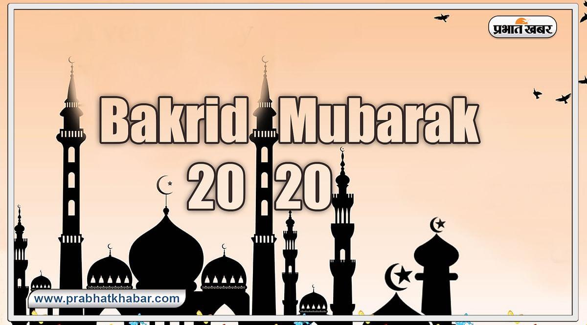 Eid al-adha mubarak 2020, bakrid mubarak 2020, Wishes