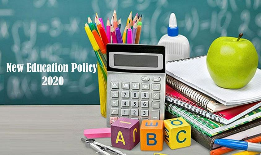 Jharkhand news : राजभवन ने शिक्षा नीति-2020 पर सभी विश्वविद्यालय के वीसी से मांगी रिपोर्ट