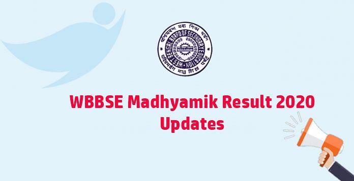 WBBSE Madhyamik Result 2020: कल जारी होगा पश्चिम बंगाल के दसवीं बोर्ड का रिजल्ट, ऐसे देख सकते हैं अपना परिणाम