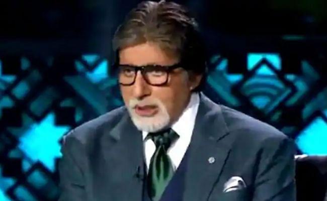 KBC 12 Registration : अमिताभ बच्चन ने पूछा सीमा से जुड़ा नौवां सवाल, ये रहा सही जवाब