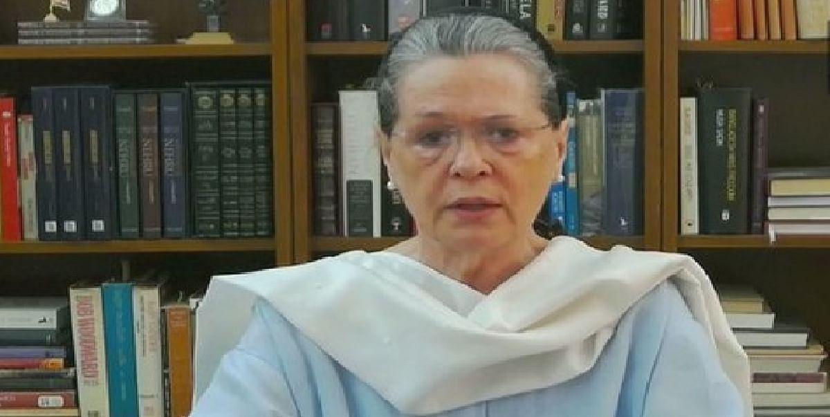 कांग्रेस अध्यक्ष सोनिया गांधी दिल्ली के सर गंगाराम हॉस्पिटल में भर्ती, ये है लेटेस्ट हेल्थ अपडेट