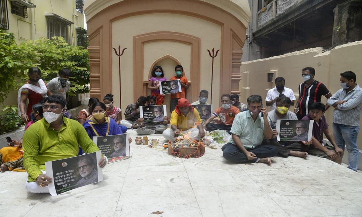Amitabh Bachchan Covid19 : अमिताभ बच्चन की सलामती के लिए कोलकाता में हुआ यज्ञ
