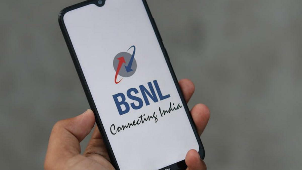 BSNL का खास डेटा प्लान, आपको हर दिन मिलेगा 5GB डाटा
