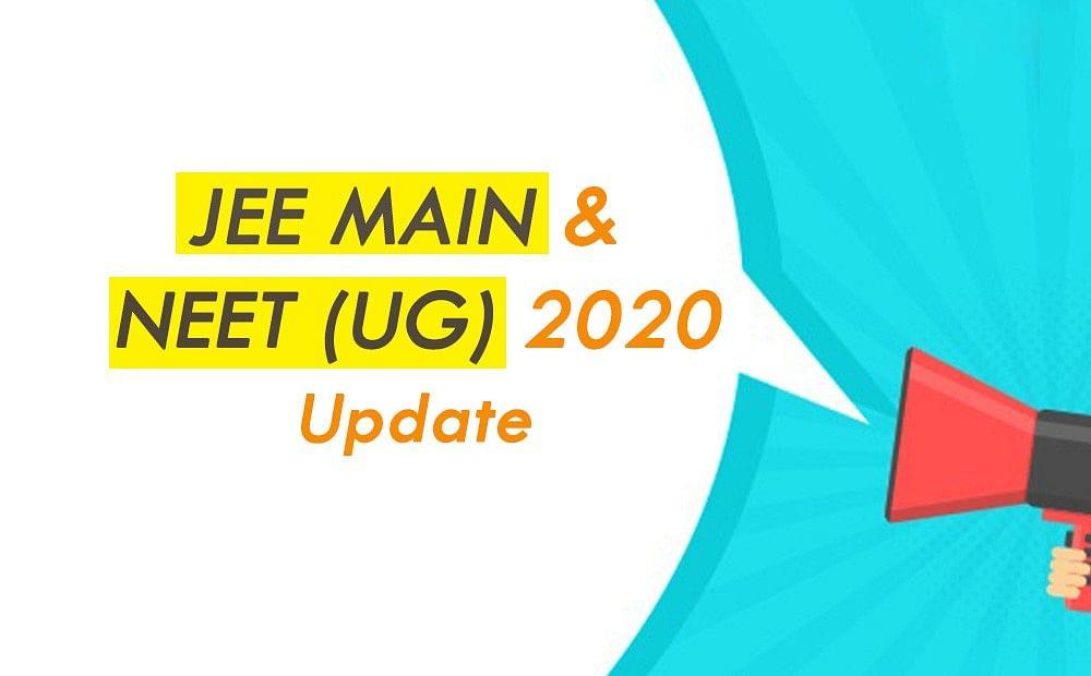Neet & IIT JEE Mains Update: परीक्षार्थी 15 जुलाई तक कर सकेंगे सेंटर सिटी का चयन