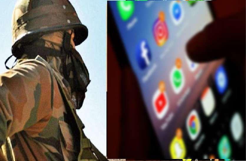 भारतीय सेना ने जवानों से कहा- मोबाइल से डिलीट करें टिकटॉक, पबजी, फेसबुक समेत ये 89 ऐप्स, देखें पूरी सूची