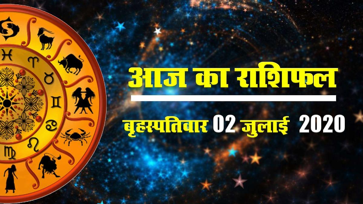 Rashifal, 02 July : आज का राशिफल II Rashifal II Aaj ka Rashifal II Horoscope Today