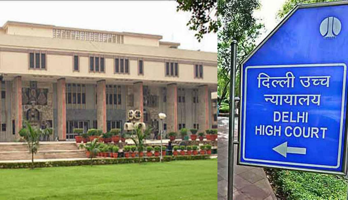 दीवाली पर शिक्षकों की होगी बल्ले-बल्ले, दिल्ली हाईकोर्ट ने दिया बकाया वेतन भुगतान का आदेश