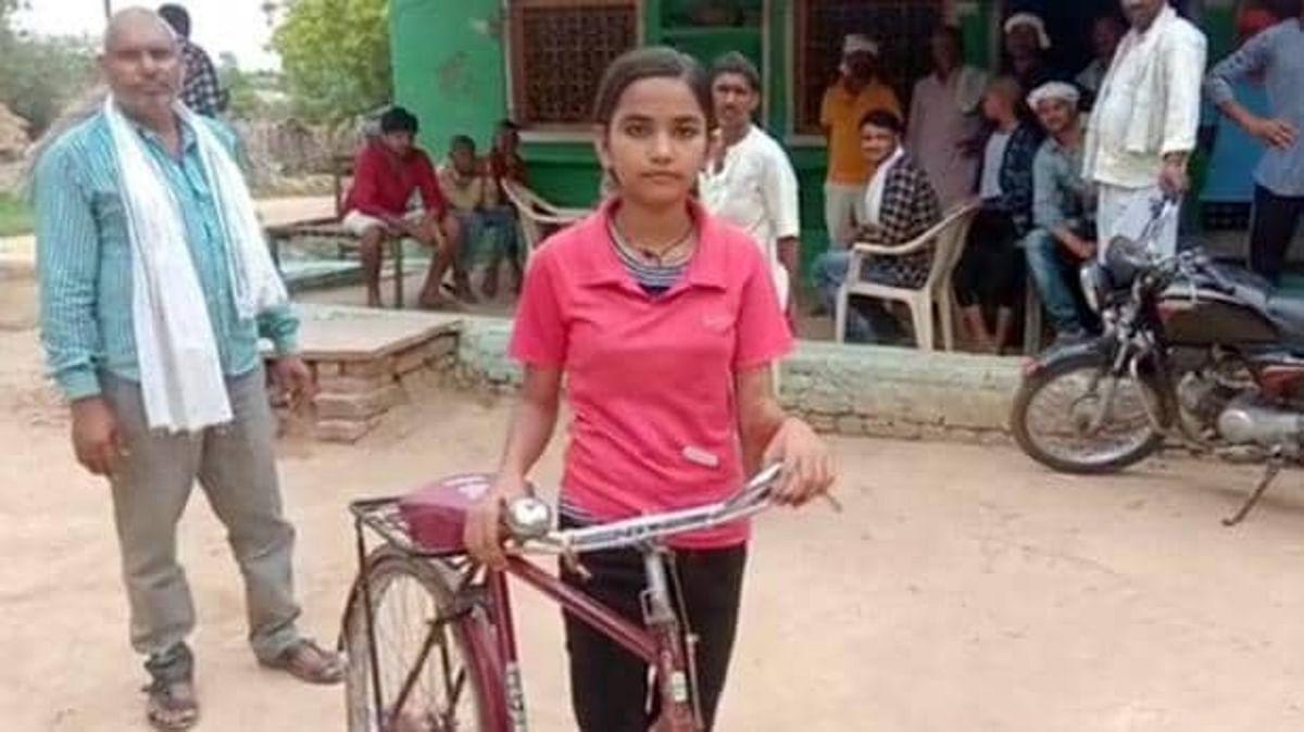 भिंड की रोशनी : 24 किलोमीटर साइकिल चलाकर जाती थी स्कूल, मैट्रिक में 98.75 फीसदी अंक के साथ हासिल किया यह रैंक