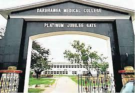 दलालों के मकड़जाल में फंसा दरभंगा मेडिकल कॉलेज, बिचौलिये बहला-फुसलाकर मरीजों को ले जाते हैं प्राइवेट अस्पताल